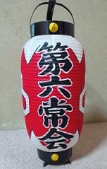 KIMG0179 (3).JPG